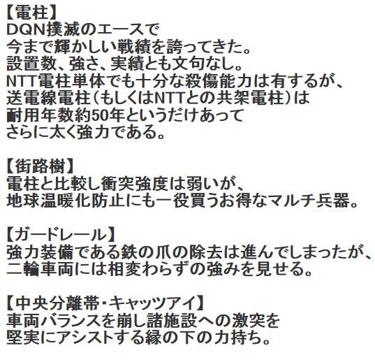 http://marticleimage.nicoblomaga.jp/image/258/2015/1/a/1a4ee0c12d501ed28796bd5671858c19a732aabe1420309483.png