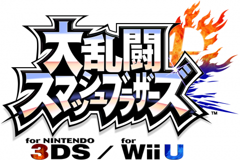 Logo_JP_-_Super_Smash_Bros._4_Wii_U_3DS.png